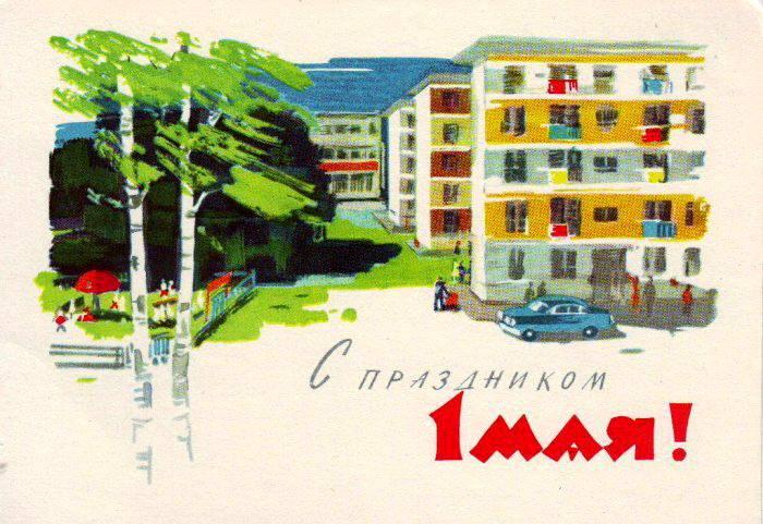 http://www.nautical.dorisyershova-design.ru/wp-content/uploads/2013/05/gorod_009.jpg